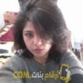 أنا انسة من عمان 30 سنة عازب(ة) و أبحث عن رجال ل الزواج