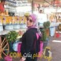أنا جليلة من تونس 34 سنة مطلق(ة) و أبحث عن رجال ل الزواج