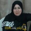 أنا أمينة من البحرين 48 سنة مطلق(ة) و أبحث عن رجال ل الدردشة