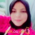 أنا نسمة من فلسطين 26 سنة عازب(ة) و أبحث عن رجال ل الدردشة