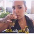 أنا جانة من مصر 30 سنة عازب(ة) و أبحث عن رجال ل التعارف