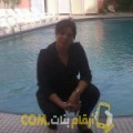 أنا زينة من المغرب 31 سنة مطلق(ة) و أبحث عن رجال ل الزواج