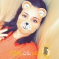 أنا لمياء من الجزائر 23 سنة عازب(ة) و أبحث عن رجال ل الحب