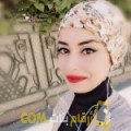 أنا سورية من الجزائر 28 سنة عازب(ة) و أبحث عن رجال ل الحب