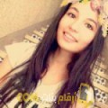 أنا إيمة من المغرب 19 سنة عازب(ة) و أبحث عن رجال ل الحب