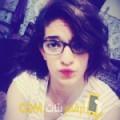 أنا سلطانة من سوريا 20 سنة عازب(ة) و أبحث عن رجال ل الحب
