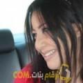 أنا هناد من لبنان 39 سنة مطلق(ة) و أبحث عن رجال ل المتعة