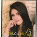 أنا حبيبة من الكويت 27 سنة عازب(ة) و أبحث عن رجال ل التعارف
