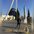 أنا ريم من مصر 38 سنة مطلق(ة) و أبحث عن رجال ل الزواج