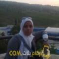 أنا شيماء من سوريا 35 سنة مطلق(ة) و أبحث عن رجال ل الصداقة