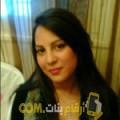 أنا أميمة من تونس 26 سنة عازب(ة) و أبحث عن رجال ل الدردشة