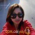 أنا فردوس من اليمن 23 سنة عازب(ة) و أبحث عن رجال ل الصداقة