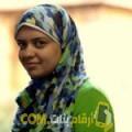 أنا رغدة من السعودية 26 سنة عازب(ة) و أبحث عن رجال ل الزواج
