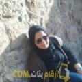 أنا حسناء من المغرب 29 سنة عازب(ة) و أبحث عن رجال ل الدردشة