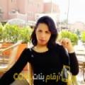 أنا إخلاص من مصر 23 سنة عازب(ة) و أبحث عن رجال ل الحب