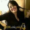 أنا فاطمة من تونس 32 سنة مطلق(ة) و أبحث عن رجال ل الدردشة