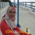 أنا آية من سوريا 28 سنة عازب(ة) و أبحث عن رجال ل التعارف