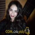 أنا حجيبة من البحرين 25 سنة عازب(ة) و أبحث عن رجال ل الزواج