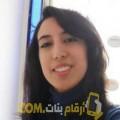 أنا نوال من المغرب 21 سنة عازب(ة) و أبحث عن رجال ل التعارف