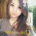 أنا ملاك من تونس 20 سنة عازب(ة) و أبحث عن رجال ل الحب