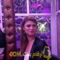 أنا صبرين من المغرب 30 سنة عازب(ة) و أبحث عن رجال ل الحب