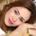 أنا عائشة من الكويت 26 سنة عازب(ة) و أبحث عن رجال ل الدردشة