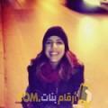 أنا زينب من الجزائر 26 سنة عازب(ة) و أبحث عن رجال ل الدردشة