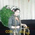 أنا ريتاج من مصر 26 سنة عازب(ة) و أبحث عن رجال ل الحب