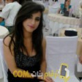 أنا آية من تونس 23 سنة عازب(ة) و أبحث عن رجال ل الدردشة