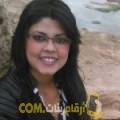 أنا لبنى من المغرب 26 سنة عازب(ة) و أبحث عن رجال ل الصداقة