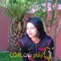 أنا فلة من المغرب 25 سنة عازب(ة) و أبحث عن رجال ل الزواج