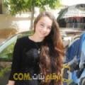 أنا دعاء من الجزائر 21 سنة عازب(ة) و أبحث عن رجال ل الحب