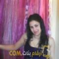 أنا سلمى من عمان 29 سنة عازب(ة) و أبحث عن رجال ل الصداقة