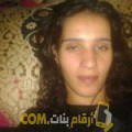 أنا ريمة من قطر 24 سنة عازب(ة) و أبحث عن رجال ل الزواج