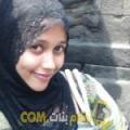 أنا بشرى من عمان 29 سنة عازب(ة) و أبحث عن رجال ل الزواج