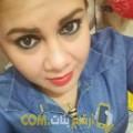 أنا حورية من الكويت 26 سنة عازب(ة) و أبحث عن رجال ل الدردشة