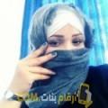 أنا سلام من فلسطين 34 سنة مطلق(ة) و أبحث عن رجال ل الصداقة