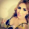 أنا رانة من مصر 24 سنة عازب(ة) و أبحث عن رجال ل الزواج