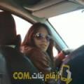 أنا أسية من ليبيا 28 سنة عازب(ة) و أبحث عن رجال ل الزواج