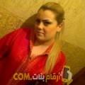 أنا مجدة من الأردن 28 سنة عازب(ة) و أبحث عن رجال ل الصداقة