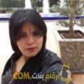 أنا آيات من تونس 28 سنة عازب(ة) و أبحث عن رجال ل التعارف