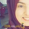 أنا إيناس من المغرب 21 سنة عازب(ة) و أبحث عن رجال ل الحب