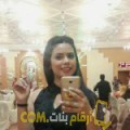 أنا مجدولين من الجزائر 26 سنة عازب(ة) و أبحث عن رجال ل الحب