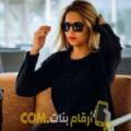 أنا ندى من مصر 31 سنة مطلق(ة) و أبحث عن رجال ل الزواج
