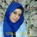 أنا شادية من الكويت 26 سنة عازب(ة) و أبحث عن رجال ل التعارف