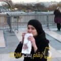 أنا نفيسة من عمان 27 سنة عازب(ة) و أبحث عن رجال ل الزواج