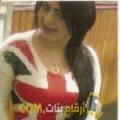 أنا انسة من ليبيا 25 سنة عازب(ة) و أبحث عن رجال ل الصداقة