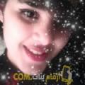 أنا سوسن من مصر 20 سنة عازب(ة) و أبحث عن رجال ل الدردشة