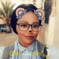 أنا خولة من المغرب 25 سنة عازب(ة) و أبحث عن رجال ل الصداقة