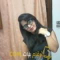أنا عزيزة من الكويت 27 سنة عازب(ة) و أبحث عن رجال ل المتعة